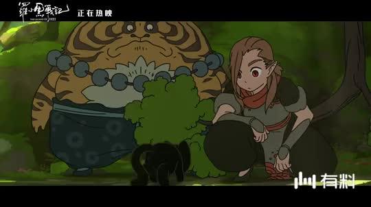 【罗小黑战记】上映口碑持续发酵