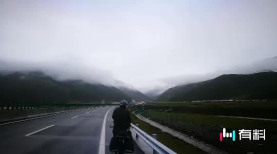 #这歌我能走一天#骑行米拉山!