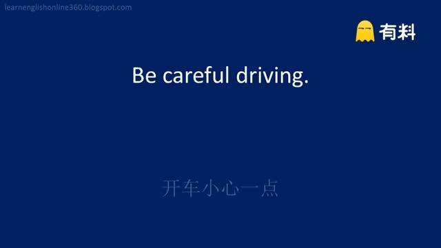 【实用!最常用英语短语】常用短语,分正常语速和放慢语速,中英双语。可以学口语也可以当听力更多口语对练,纠正发音!