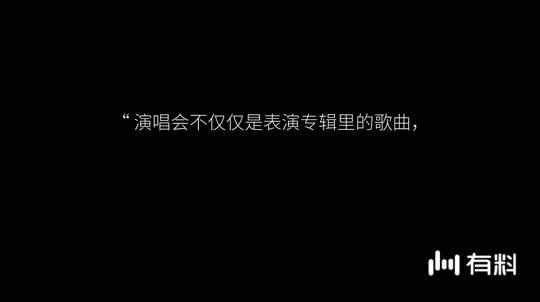 【波西米亚狂想曲】曝肢体动作特辑