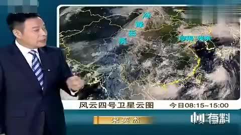 """中央台天气预报:明天新一轮台风暴雨""""千钧一发""""!"""