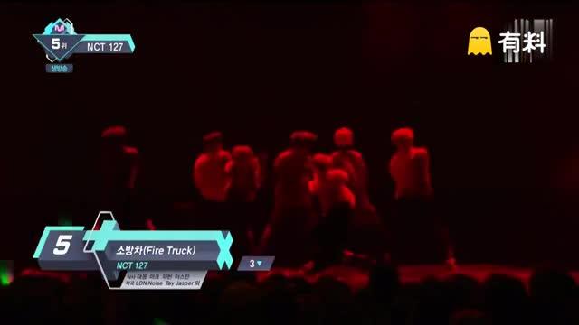 160811 MCountDown NCT 127 - Fire Truck 现场版
