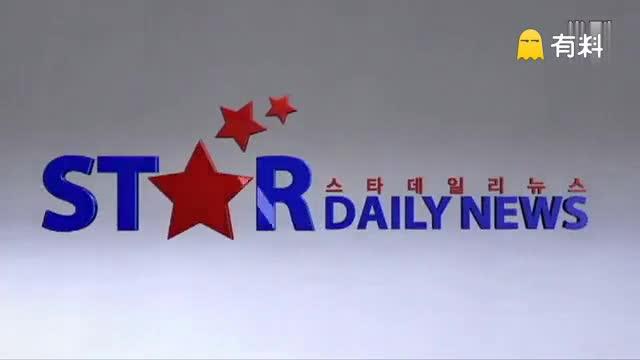 160527 韩国 2016 全国生活体育大庆典 开幕式 SHINee STARDAILYNEWS媒体视频