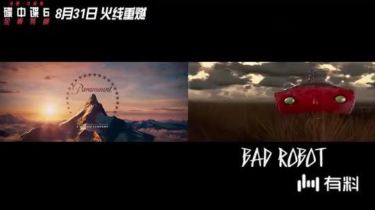 【碟中谍6:全面瓦解】危机四伏 阿汤哥雪山巅直升机大战
