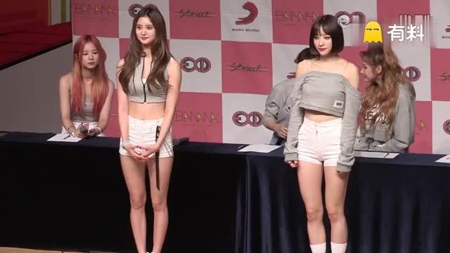 160601 韩国女子组合 EXID 回归 Showcase FOCUSNEWS新闻报道