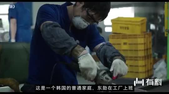 豆瓣9.2分,根据真事改编的韩国电影,看完气到爆炸