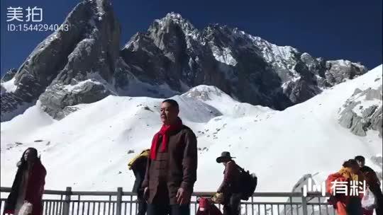 玉龙雪山武太极