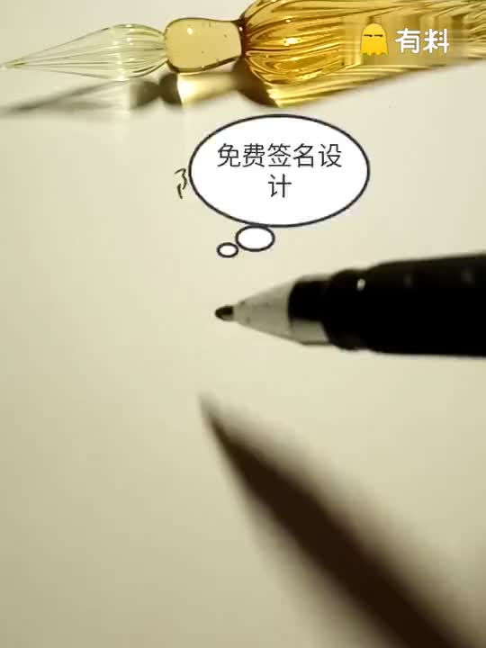 #大神都是这样玩的#陈光云。感谢大家支持,你的双击就是对我最大的鼓励,人数太多,