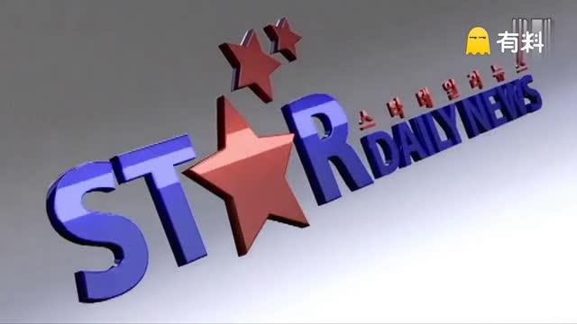 160601 韩国女子组合 EXID 回归 Showcase STARDAILYNEWS新闻报道