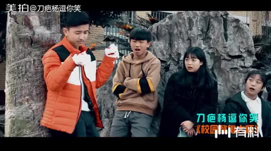刀疤杨恐怖喜剧《校园整鬼大师》系列第二集,想整蛊小杨老师