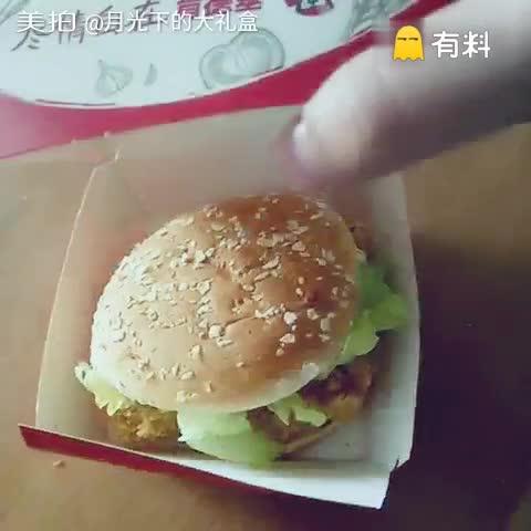 汉堡#随手美拍##美食#