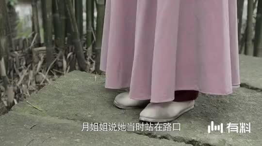 【燕阳春】他们竟然想了解小月的过去,那里的姑娘都是有故事的!