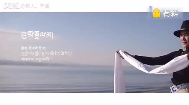 【班玛措】新歌《卓玛姑娘》#...