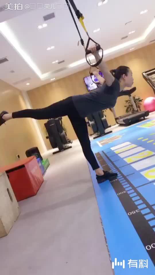美拍视频: 健身打卡