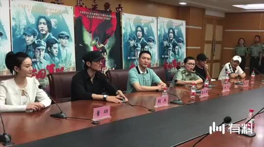 红色史诗电影《古田军号》在湖北举行首映式