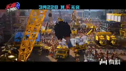 【乐高大电影2】曝超萌洗脑神曲