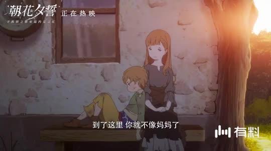 【朝花夕誓】正片片段 开年首部奥斯卡动人热映