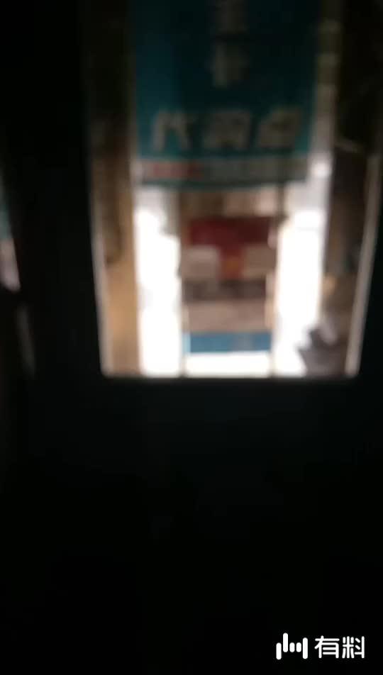 没电了门开不开了