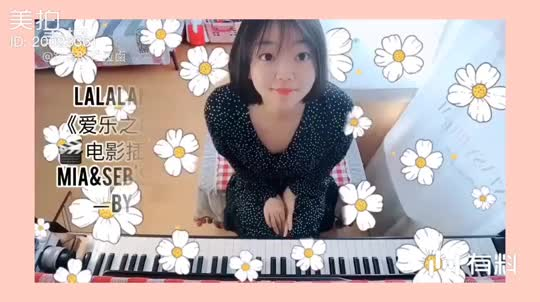 《爱乐之城》电影超唯美浪漫插曲-钢琴独奏