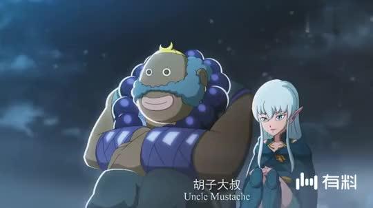 【金箍棒传奇2:沙僧的逆袭】沙和尚回忆天庭之怒!
