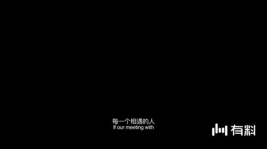 【那一夜,我给你开过车】主题曲MV