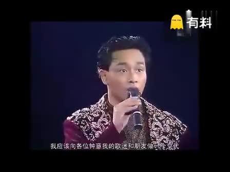 """张国荣告别演唱会上的一段演讲,讲述了自己的演艺歌唱生涯,最后的那句""""你们来送我,我很满足,谢谢!""""真的看哭了。13年过去了,你永远是大家心目中的哥哥,愿你在天堂一切安好!"""