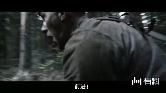 #电影片段#电影《无名战士》精彩片段