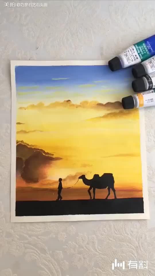 看着音乐听着画,沙漠骆驼献给你