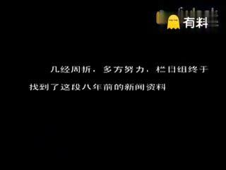 1995年杭州地方台的一段采访报道,最后一个亮瞎了!