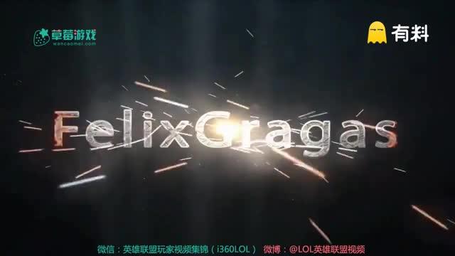LOL英雄联盟Top 5 Wombo连招集锦 - Ep.26