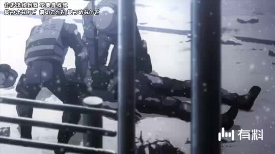 #电影片段#东京食尸鬼       金木抱着。。。霸气穿场