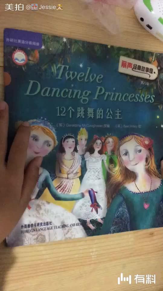丽声八级Twelve dancing princesses (上)