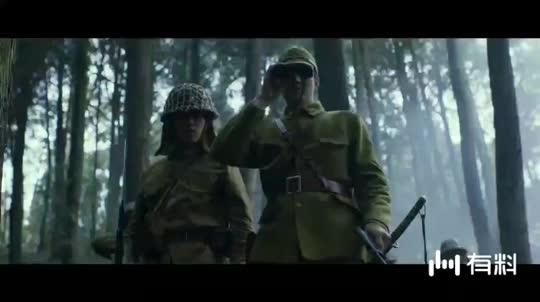 《烽火芳菲》历史题材电影 讲述中国百姓救下美国空军士兵的事