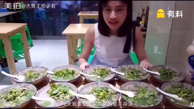 一人吃十份羊杂汤,没吃饱,再加一晚豌杂面