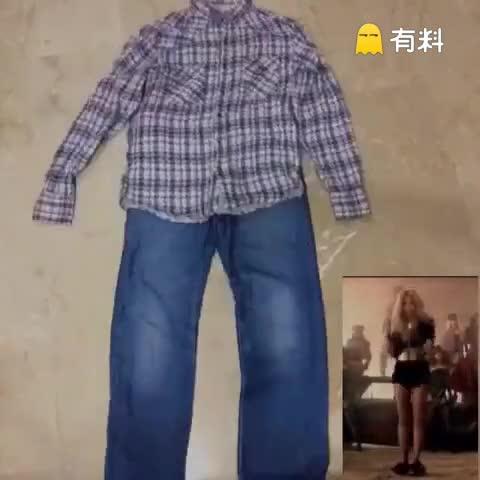 会跳舞的衣裤~
