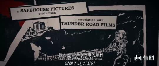 #电影片段#罗宾汉,起源。开局就打情骂俏