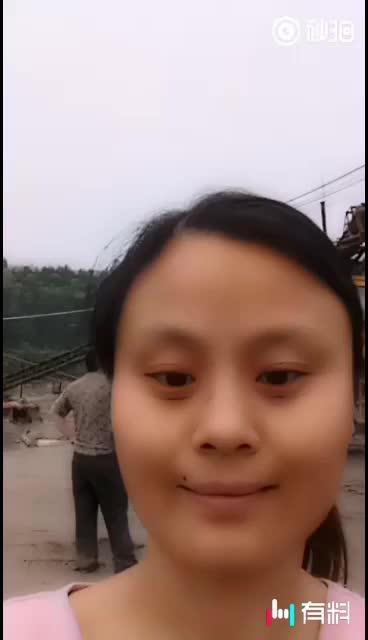 歌曲《闯码头》。2017年某月某日,在四川省绵阳市青义方向某沙场内