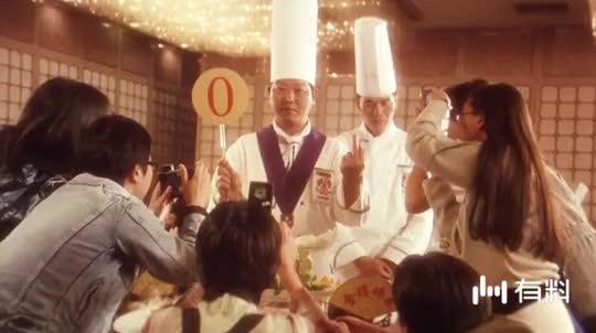 食神厨师的乾坤烧鹅出类拔萃,却无缘冠军,只因长得丑