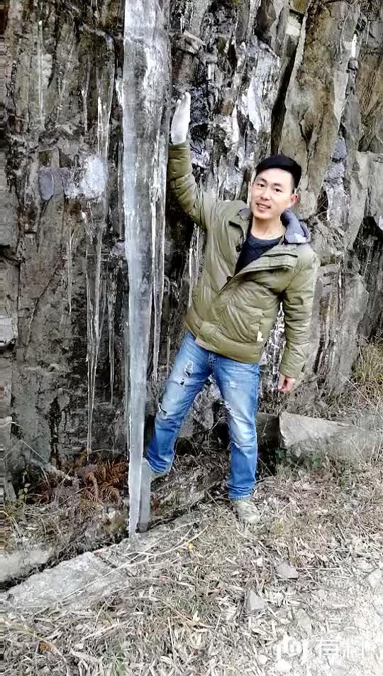 #浙江丽水悬崖自然冰柱!!#