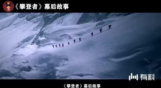 《攀登者》幕后,张译冻伤脚,井柏然划伤5根手指,吴京真憋气15分钟