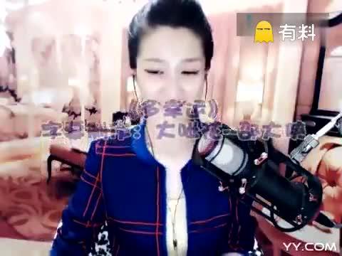 美女唱了一首难以被发现的新歌《多幸运》太好听了!