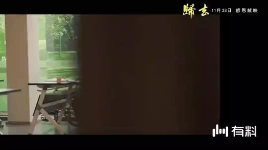 【归去】发布情感视频