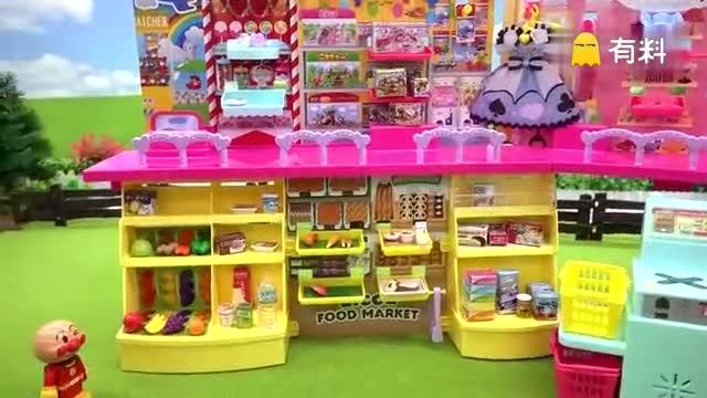 原来玩具也有大型超市系列 看起来可以好好玩过家家了