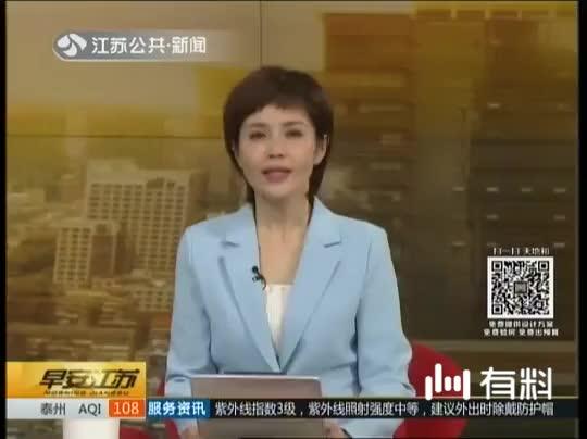 """南京:地铁求让座被拒 男子""""醉拳""""断人鼻梁"""