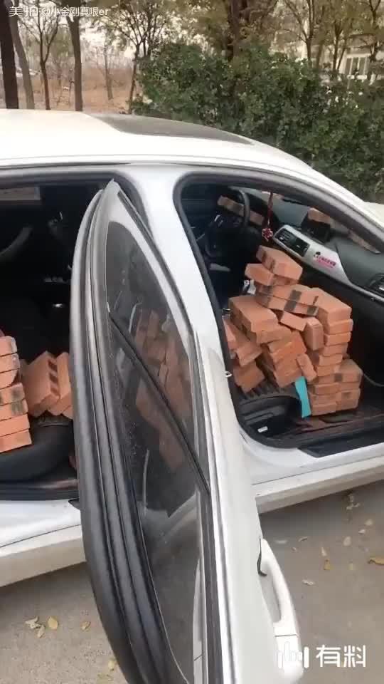 用老婆的汽车拉砖头送货