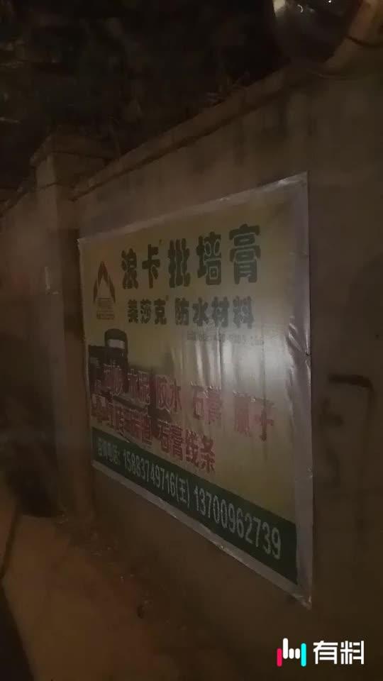 2017年某月某日,在四川省绵阳市(有可能是:某楼盘)外