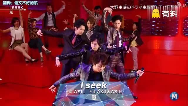 【DYZ字幕组】160513 music station ARASHI LIVE cut(中文字幕)