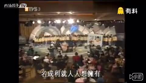 #粤语音乐#