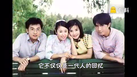 赵薇三位朋友相继去世,最年轻的才33岁……