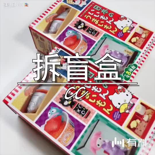 日本传统美食系列盲盒